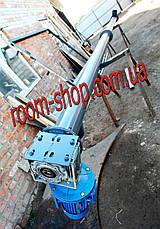 Винтовой питатель (погрузчик, конвейер) диаметром 133 мм., длиною 3 метра, фото 3