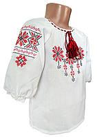 Вышитая детская рубашка с домотканого полотна с геометрическим орнаментом, фото 1