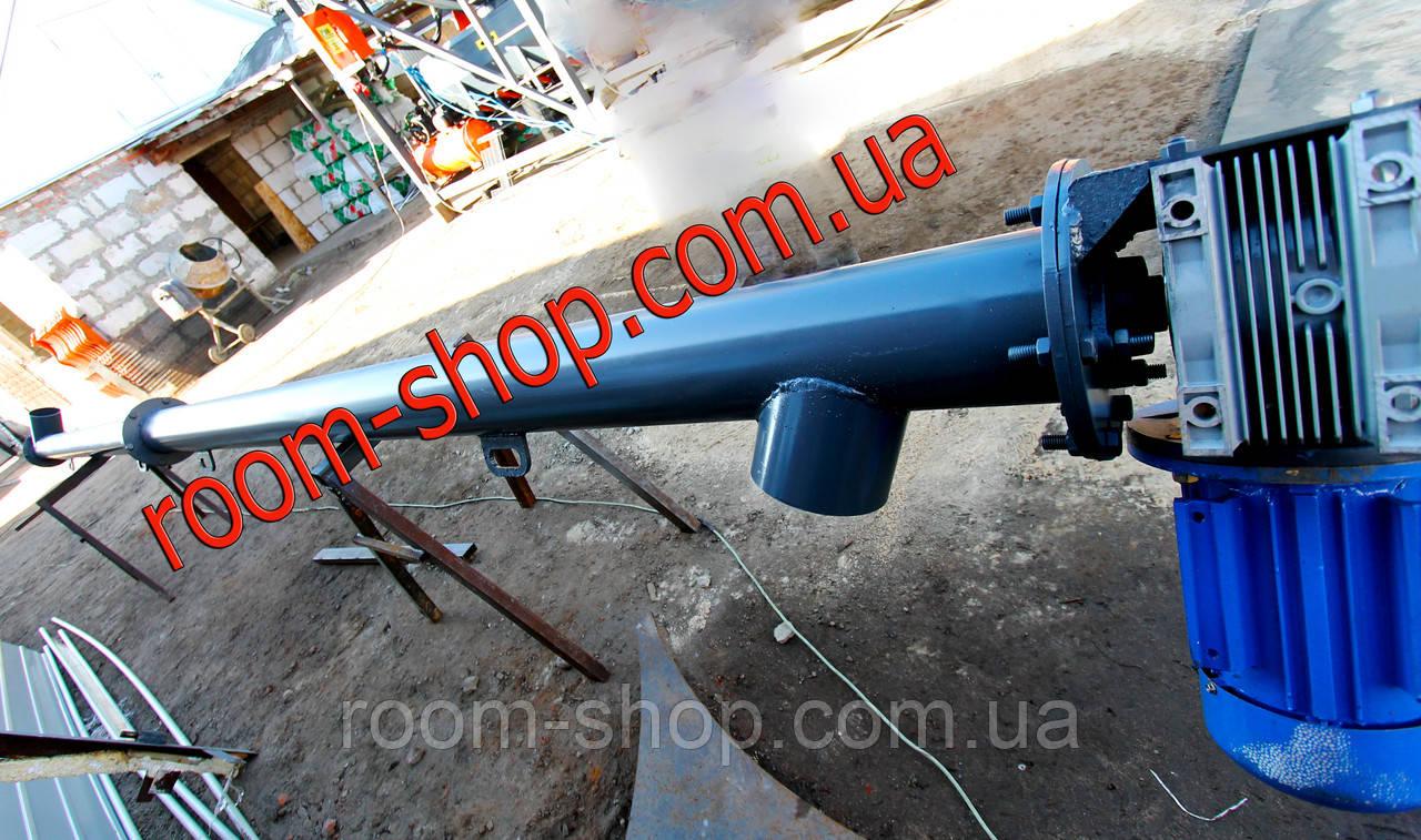 Шнековый погрузчик (транспортер, питатель) диаметром 133 мм., длиною 5 метров