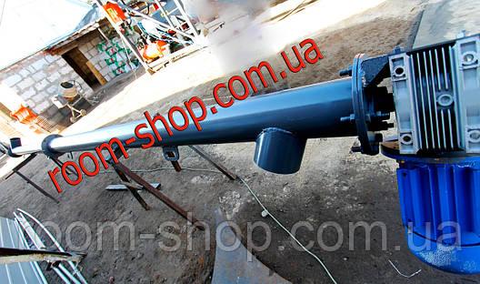 Шнековый погрузчик (транспортер, питатель) диаметром 133 мм., длиною 5 метров, фото 2