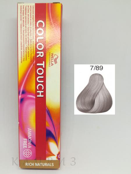 Краска для волос без аммиачная Wella Professionals Color Touch 7/89, 60 мл