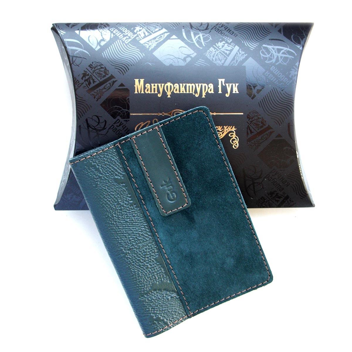 Обложка на паспорт мягкая из натуральной кожи и замша (Guk)