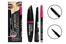 Набор для макияжа глаз Huda Beauty 3в1: тушь для ресниц+карандаш+подводка для век