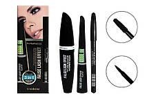 Набор для макияжа глаз МАС 3в1: тушь для ресниц+карандаш+подводка для век