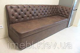 Розкладний диван для вузької кухні (Шоколадний колір)