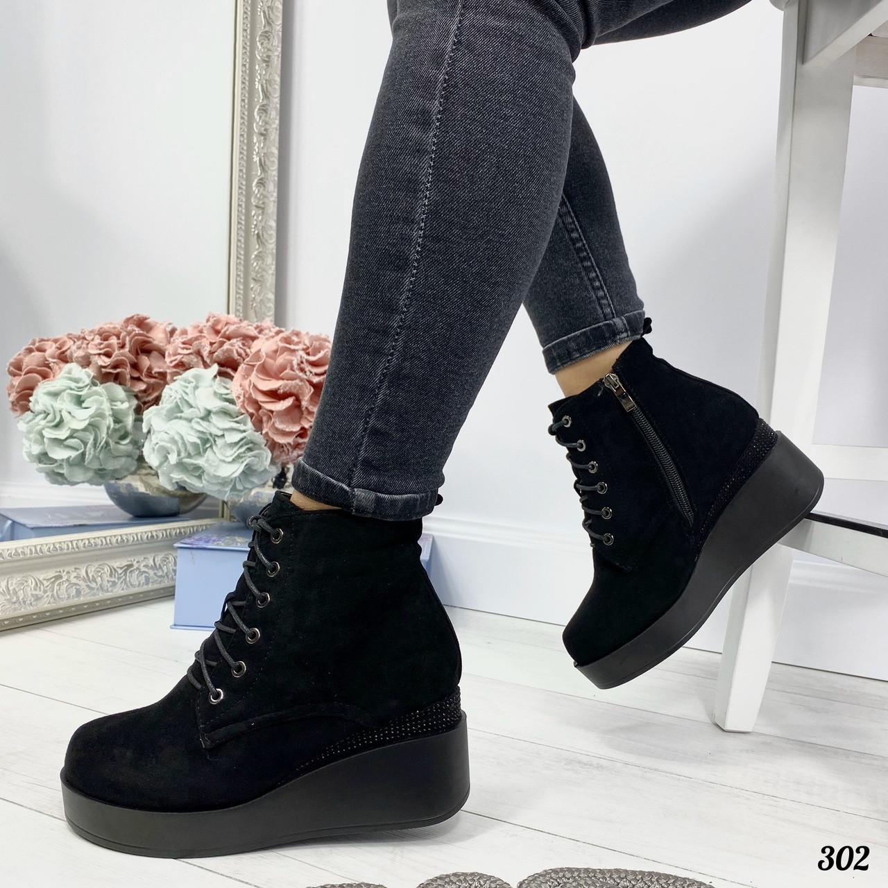 Ботинки Lаdy Fashion на танкетке сбоку камешки