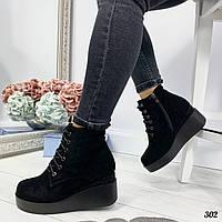 Ботинки Lаdy Fashion на танкетке сбоку камешки, фото 1