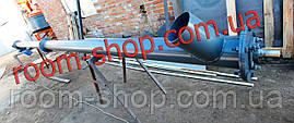 Винтовой транспортер (питатель, погрузчик) диаметром 133 мм., длиною 7 метров, фото 3