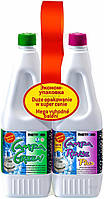 Жидкость для биотуалетов Thetford Campa Green + Campa Rinse 1.5 л+1,5 л