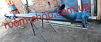 Шнек транспортер (разгрузчик, цемента, песка) диаметром 133 мм. длиною 9 метров