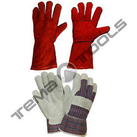 Защитные рабочие перчатки