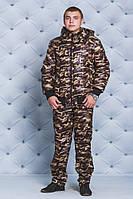 Чоловічий спортивний костюм на синтепоні та флісі . Р-ри 44- 60, фото 1
