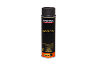 Грунт эпоксидный Spectral Under 395 Epoxy Primer Spray P4 (0.5л) темно-серый