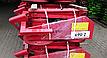 Косарка ротаційна  Wirax 1,85м. Польша для МТЗ/ЮМЗ, фото 8