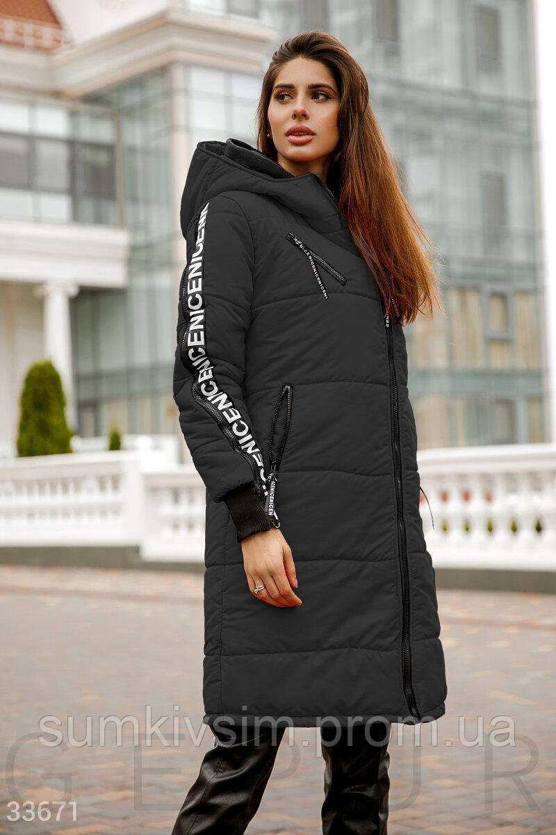 Куртка с разрезами на рукавах, фото 1