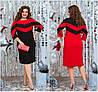 Р-ры 50-60 Комбинированное платье Батал 20540