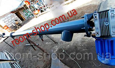 Гвинтовий транспортер (живильник, навантажувач) діаметром 159 мм, довжиною 7 метрів