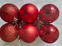 Шар на елку Смикс в колбе Д-60,12 штук, фото 1