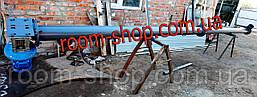 Шнек транспортер (разгрузчик, цемента, песка) диаметром 159 мм., длиною 9 метров, фото 2