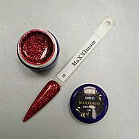 Гель зоряний пил гліттер гель MaXXImum 8мл starru uv gel/led soak off #5 червоний, фото 1