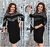 Р-ры 50-60 Нарядное комбинированное платье Батал 20541
