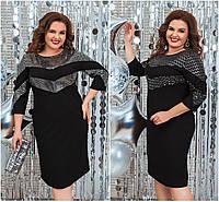 Р-ры 50-60 Нарядное комбинированное платье Батал 20541, фото 1