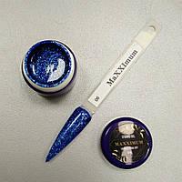 Гель звездная пыль глиттер гель MaXXImum 8мл starru gel uv/led soak off #6 синий, фото 1