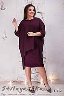 Нарядное платье-двойка для полных бордо, фото 1
