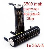 Высокотоковый 18650 Litokala 3500 mah Lii-35A-N с клеммами Лучше чем hg2 30A 3000mah