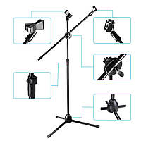 Трёхногая напольная стойка типа «Журавль» для двух микрофонов