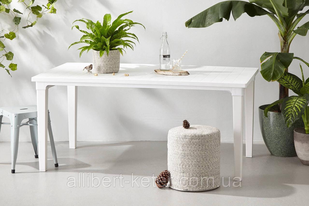 Стол садовый уличный Allibert Futura White ( белый )