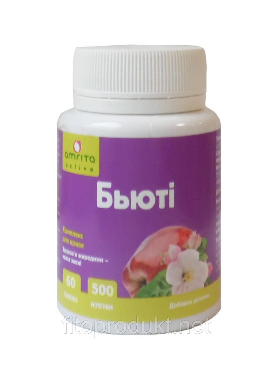 Бьюти - здоровый путь к красоте и молодости 60 табл Биовит