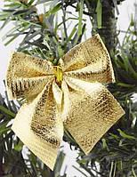 Набор золотистых бантиков для украшения