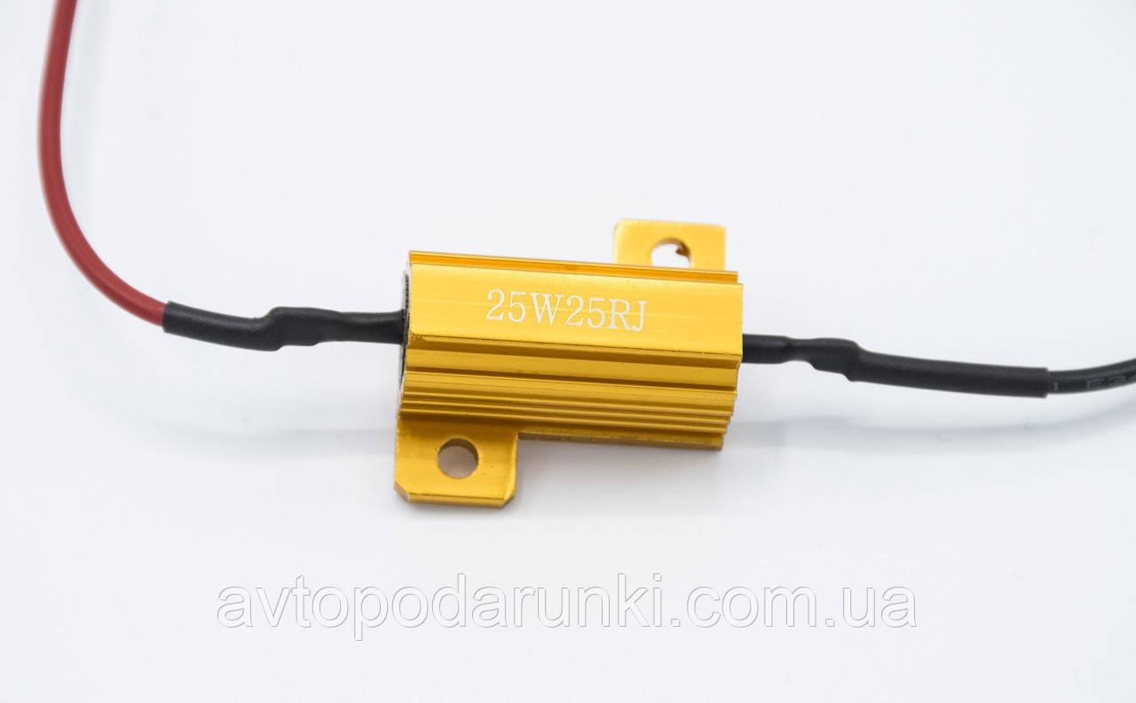 Сопротивление нагрузочное Rst 25W 8,2RJ Резистор / Универсальное / 2шт