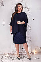 Нарядное платье-двойка для полных темно-синее, фото 1
