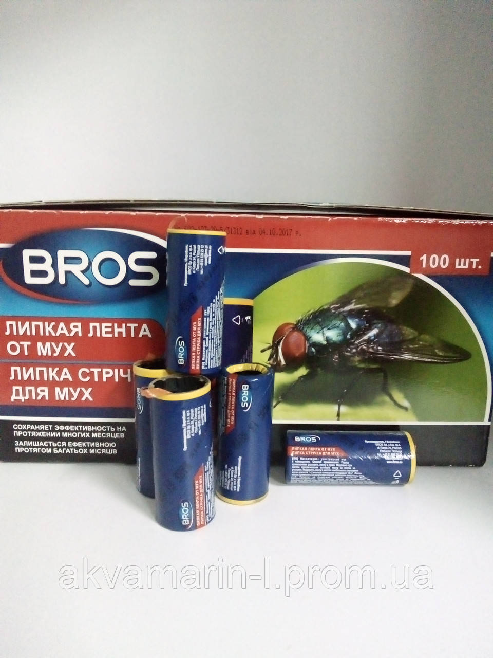 Липкая лента БРОС (BROS)  от мух 100 шт