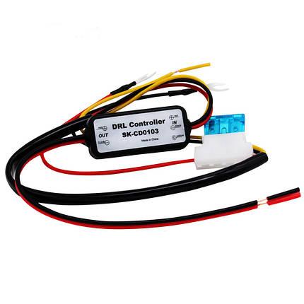 Блок управления ДХО, реле LED DRL, фото 2