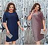 Р-ри 50-60 Ошатне плаття люрекс Батал 20542