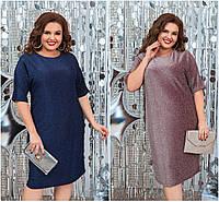 Р-ри 50-60 Ошатне плаття люрекс Батал 20542, фото 1