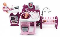 Большой игровой центр «Бэби Нёрс Прованс» Smoby Baby Nurse Комната малыша, с кухней,ванной, спальней и аксес.