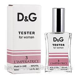 Тестер Dolce & Gabbana 3 L`Imperatrice женский 60 мл