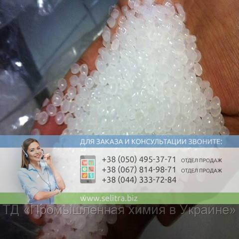 Полиэтилен  6200 BL HDPE Узбекистан выдувной