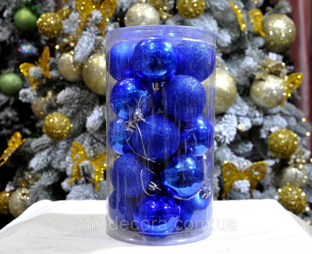 Набор новогодних шаров (пластик) 20 шт, диаметр 50 мм. Цвет синий.