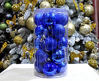 Набор новогодних шаров (пластик) 20 шт, диаметр 50 мм. Цвет синий., фото 1