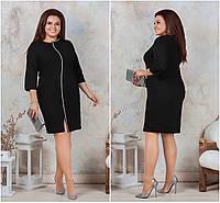 Р-ри 50-60 Ошатне суворе костюмное плаття Батал 20543, фото 1