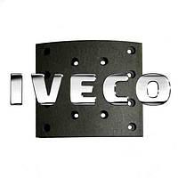 Барабанные тормозные накладки Iveco