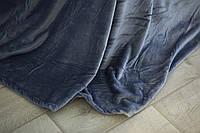 Плед покрывало (одеяло) флис 200х220 OBABY (ob-0002) Темный