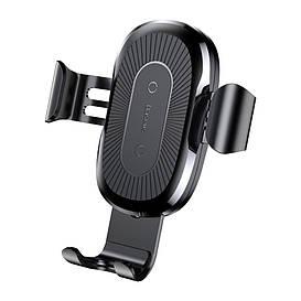 Автодержатель с беспроводной зарядкой Baseus Wireless Charger (WXZT-01), Черный