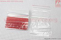 Пакеты с замком Zip-Lock 16*25 см, уп.100шт