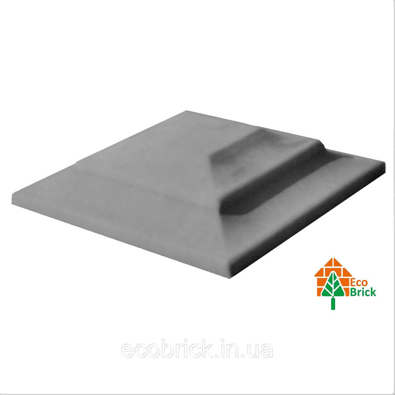 Крышка для кирпичного забора «КАРПАТИ» 310х310, цвет серый, вес 15 кг.